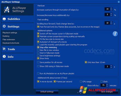 স্ক্রিনশট ALLPlayer Windows XP