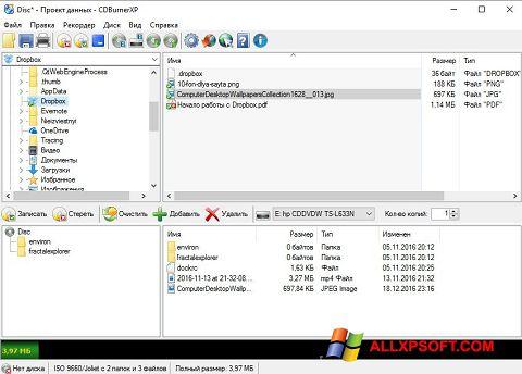 স্ক্রিনশট CDBurnerXP Windows XP
