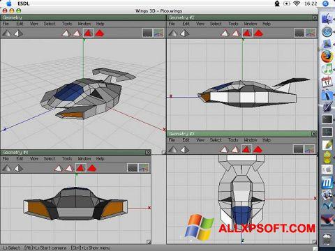 স্ক্রিনশট Wings 3D Windows XP