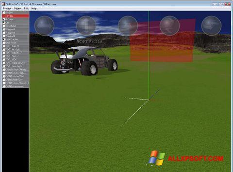 স্ক্রিনশট 3D Rad Windows XP