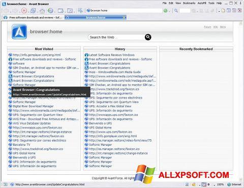 স্ক্রিনশট Avant Browser Windows XP