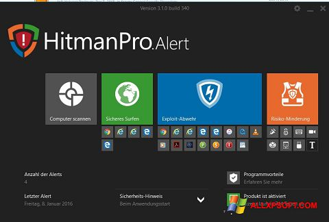 স্ক্রিনশট HitmanPro Windows XP