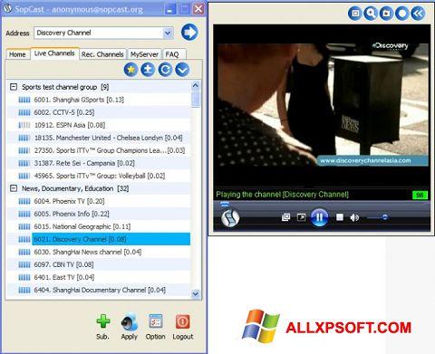 স্ক্রিনশট SopCast Windows XP