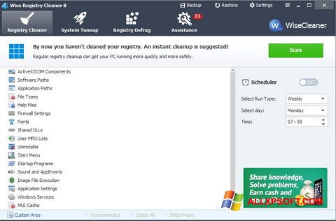 স্ক্রিনশট Wise Registry Cleaner Windows XP