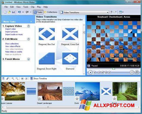 স্ক্রিনশট Windows Movie Maker Windows XP