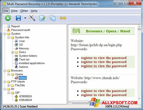 স্ক্রিনশট Multi Password Recovery Windows XP