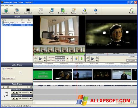 স্ক্রিনশট VideoPad Video Editor Windows XP