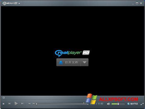 স্ক্রিনশট RealPlayer Windows XP