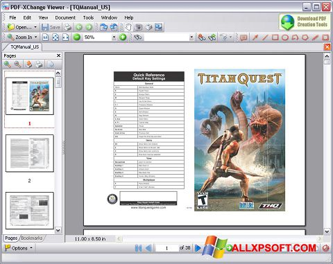 স্ক্রিনশট PDF-XChange Viewer Windows XP