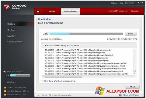 স্ক্রিনশট Comodo BackUp Windows XP