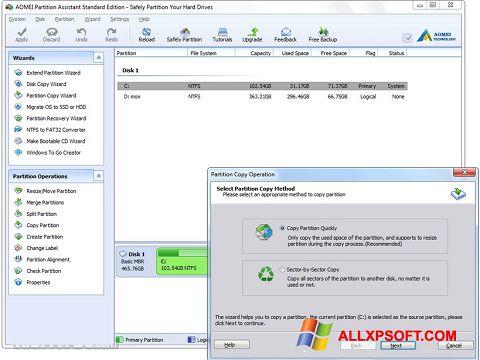 স্ক্রিনশট AOMEI Partition Assistant Windows XP