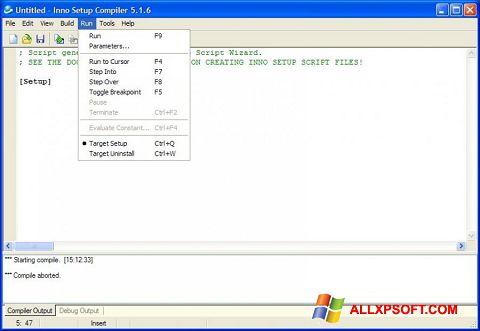 স্ক্রিনশট Inno Setup Windows XP