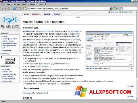 স্ক্রিনশট Mozilla Firefox Windows XP