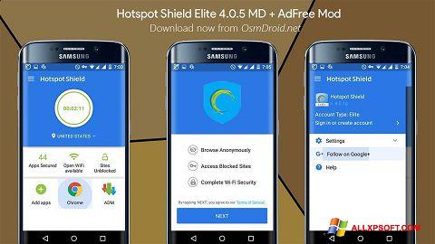 স্ক্রিনশট Hotspot Shield Windows XP