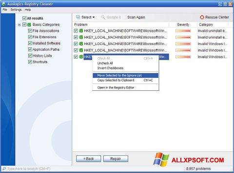 স্ক্রিনশট Auslogics Registry Cleaner Windows XP