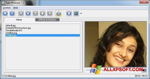 স্ক্রিনশট Fake Webcam Windows XP