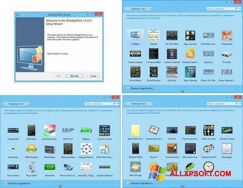 স্ক্রিনশট 8GadgetPack Windows XP