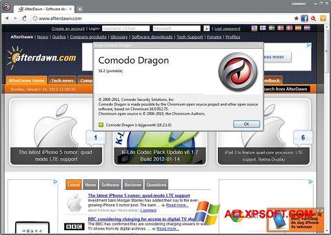 স্ক্রিনশট Comodo Dragon Windows XP