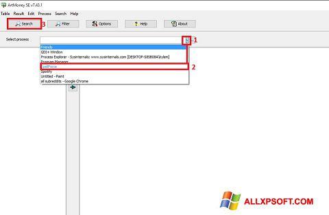 স্ক্রিনশট ArtMoney Pro Windows XP