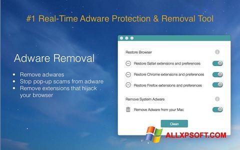 স্ক্রিনশট Adware Removal Tool Windows XP