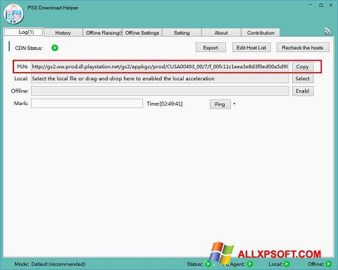 স্ক্রিনশট DownloadHelper Windows XP