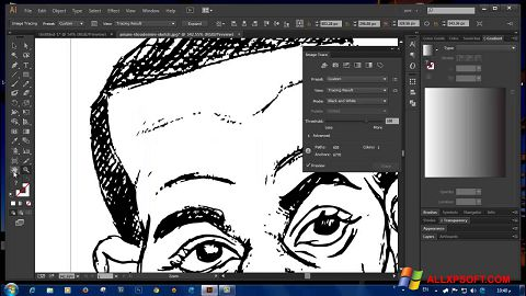 স্ক্রিনশট Adobe Illustrator CC Windows XP