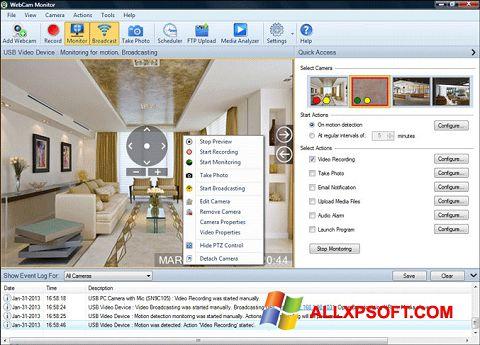 স্ক্রিনশট WebCam Monitor Windows XP