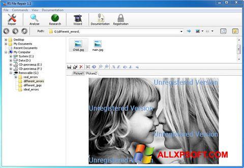 স্ক্রিনশট File Repair Windows XP