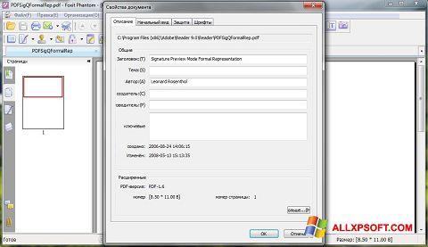 স্ক্রিনশট Foxit Phantom Windows XP