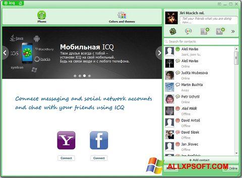 স্ক্রিনশট ICQ Windows XP