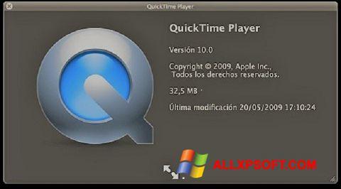 স্ক্রিনশট QuickTime Windows XP