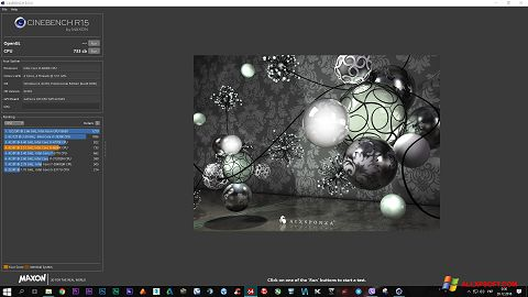 স্ক্রিনশট CINEBENCH Windows XP