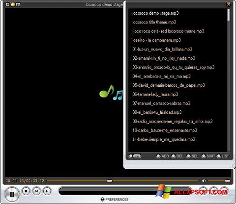 স্ক্রিনশট GOM Player Windows XP