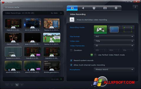 স্ক্রিনশট Action! Windows XP