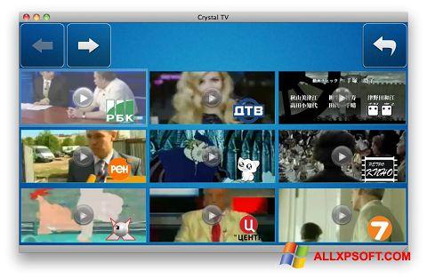 স্ক্রিনশট Crystal TV Windows XP