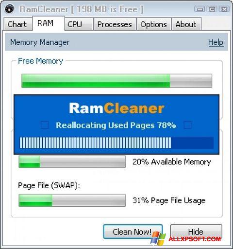 স্ক্রিনশট RamCleaner Windows XP