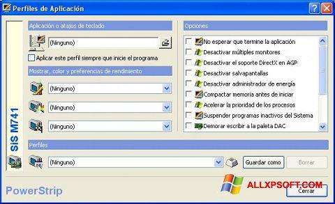 স্ক্রিনশট PowerStrip Windows XP
