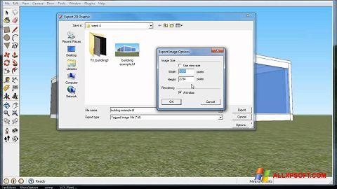 স্ক্রিনশট Google SketchUp Windows XP