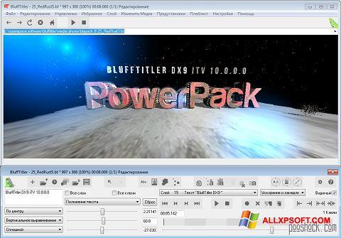 স্ক্রিনশট BluffTitler Windows XP