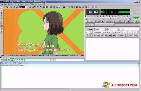 স্ক্রিনশট Aegisub Windows XP