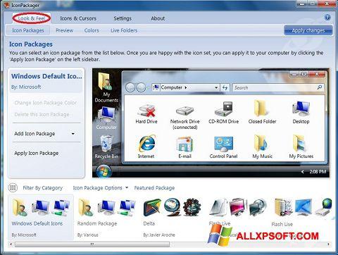 স্ক্রিনশট IconPackager Windows XP