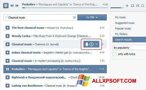 স্ক্রিনশট SaveFrom.net Windows XP