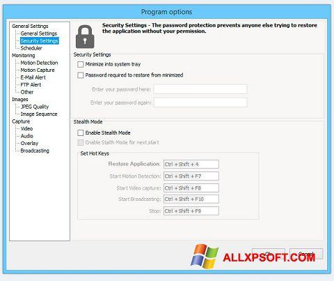 স্ক্রিনশট Webcam Surveyor Windows XP