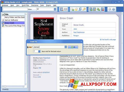 স্ক্রিনশট All My Books Windows XP
