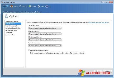 স্ক্রিনশট Windows Defender Windows XP