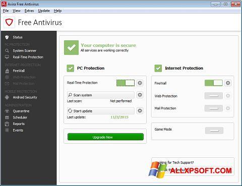 স্ক্রিনশট Avira Free Antivirus Windows XP