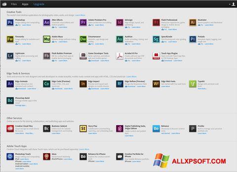স্ক্রিনশট Adobe Creative Cloud Windows XP