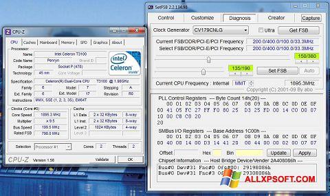 স্ক্রিনশট SetFSB Windows XP