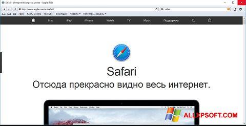 স্ক্রিনশট Safari Windows XP