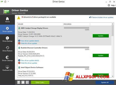 স্ক্রিনশট Driver Genius Windows XP